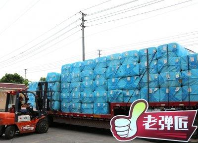 新疆原产地棉花